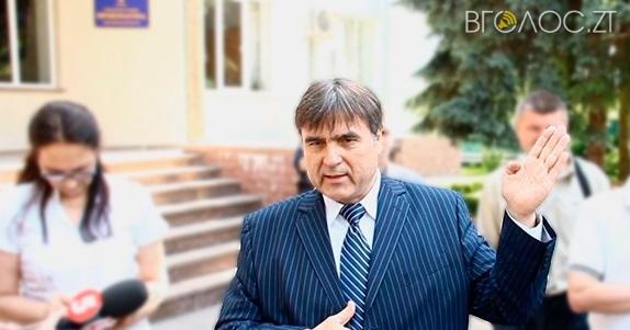Прокурора області Дмитра Лубчука звільнили