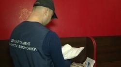 """Житомир: майже 50 одиниць техніки вилучили у трьох """"гральних"""" закладах(ФОТО)"""
