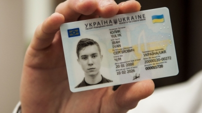 Стало відомо, скільки жителів області отримали ID-картки