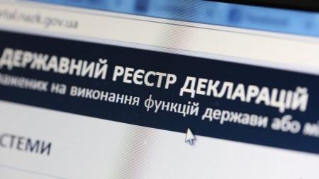 Отакої! Троє екс-депутатів порушили антикорупційне законодавство через комп'ютерну неграмотність