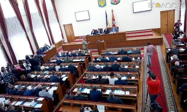 Облрада «забула» включити в порядок денний питання про наругу над прапором у Любарі