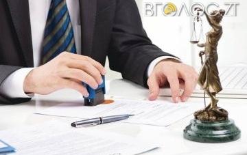 На Житомирщині судитимуть держреєстратора, який підробив документи