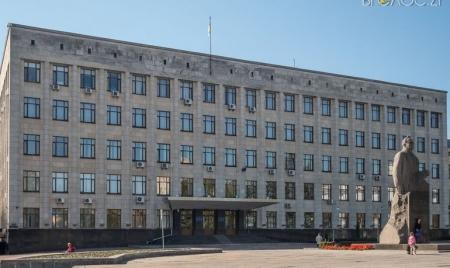 Житомирська облрада попросила Кабмін та Верховну Раду перевірити геокадастр області