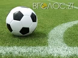 ОДА витратить понад 13 мільйонів на стадіон для ліцею-інтернату