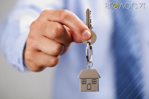 Як знайти квартиру в Чернівцях в оренду подружжю?
