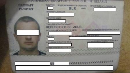 Житомирські прикордонники «зловили» білоруса, який їздив через Росію в «ДНР»