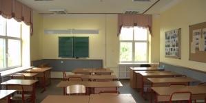 У Романівському районі через порожні класи закриють три школи