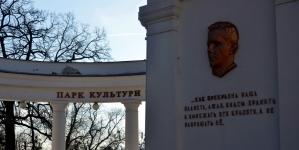 Житомирський парк придбає атракціон майже за мільйон гривень