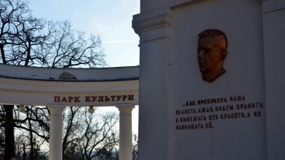 Житомирська міськрада витратить майже 3 мільйона на водовідвідні лотки у парку