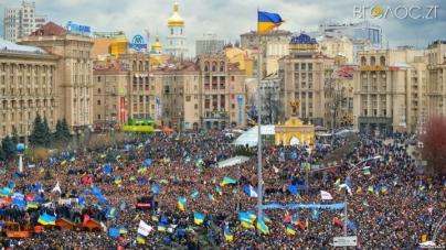У День Гідності та Свободи в Житомирі згадуватимуть аж три революції