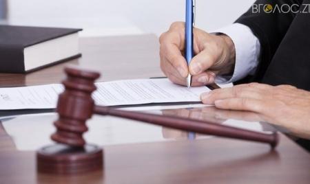 На Житомирщині судитимуть депута, якого обвинувачують у завданні державі збитків на понад півмільйона