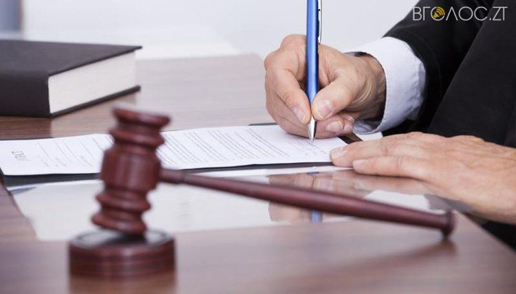 У Житомирі судили рятувальника, який несвоєчасно вказав у декларації, що купив автомобіль