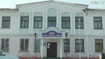 Безробітні психологи працюватимуть у центрі реабілітації учасникiв АТО в Коростені