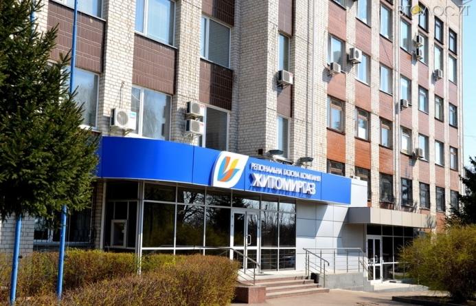 «Житомиргаз» застрахує своє майно на майже мільйон