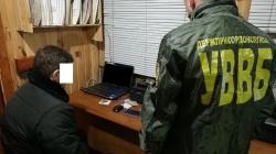 Громадянин Білорусії намагався дати хабар житомирським прикордонникам (ФОТО)