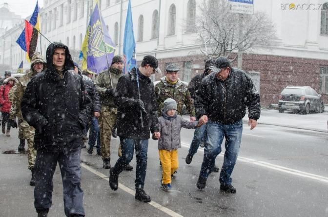 У Житомирі відбувся Марш Гідності (ФОТО)