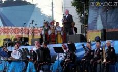 Мер Новограда попросив Мінкультури фінансувати фестиваль «Лесині Джерела»