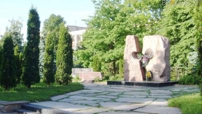 Житомиряни просять зробити зупинку біля пам'ятника Героям Чорнобиля