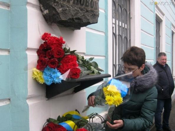 У Житомирі вшанували пам'ять В'ячеслава Чорновола