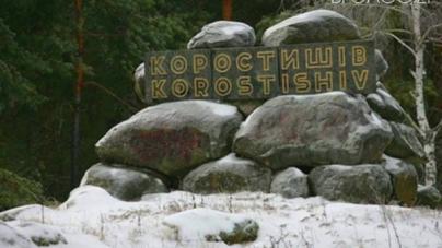 Депутати Коростишівської міськради просять Порошенка не тиснути на НАБУ