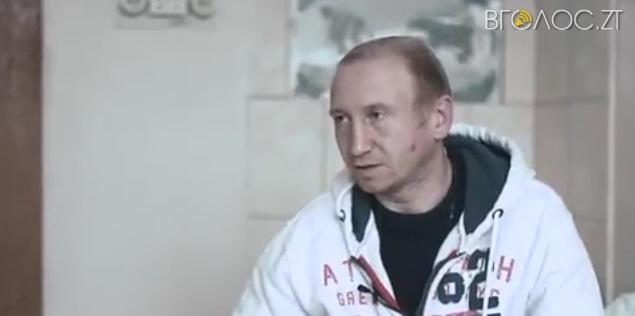 Активіст, який вважає, що його побили найманці житомирського бізнесмена Пухтаєвича, дав ексклюзивне інтерв'ю