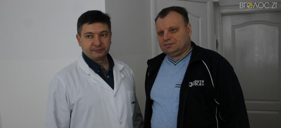 У Житомирі провели унікальну операцію на серці
