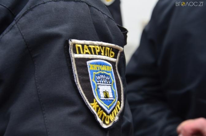 Виконком Житомирської міськради попросить поліцію патрулювати дорогу до кладовищ