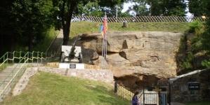Музей «Скеля» у Коростені на місяць закриють через ремонт