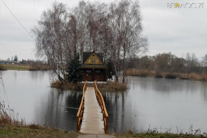 Як виглядає після ремонту відома «Хатинка рибалки», що на «Острові кохання» у Бердичівському районі (ФОТО)