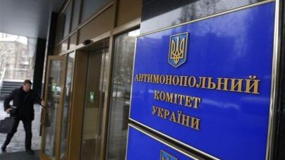 Антимонопольний комітет оштрафує депутата облради через неподання інформації