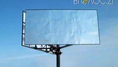 Житомирська міськрада витратить 100 тисяч на рекламу своєї ефективності