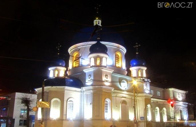 Уночі 8 січня невідомі пограбували Михайлівський собор