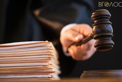 Виконавці арештували рахунки «Житомиртеплокомуненерго»