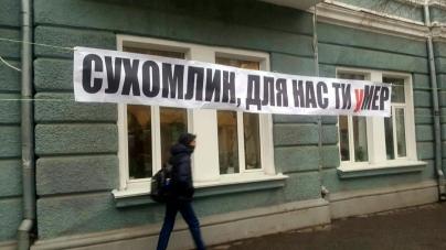 У Житомирі – акція протесту: активісти вимагають відмінити святкування Масляної (ФОТО)