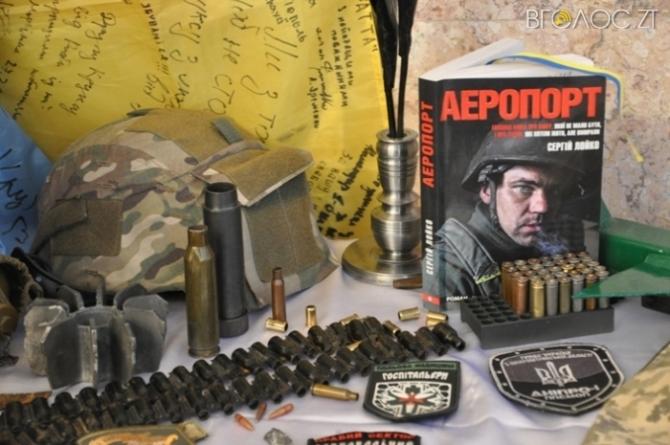 У Житомирі відбувся Всеукраїнський фестиваль «Розстріляна молодість» (ФОТО)