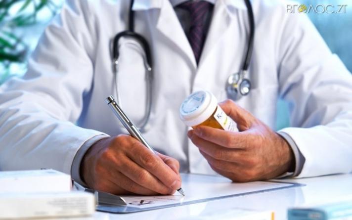 Кожні 2 із 10 жителів області ще не обрали собі сімейного лікаря