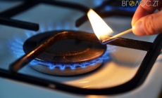 """Вартість природного газу для населення зросла на 14,65%, – """"Житомиргаз Збут"""""""