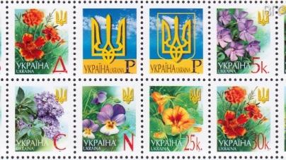 Суди Житомирщини придбають понад півмільйона поштових марок за майже 4 мільйона