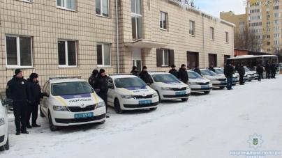 Поліція області поповнила свій автопарк на 16 новеньких автомобілів (ФОТО)
