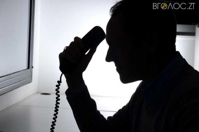 Підприємцям телефонують «прокурори» і вимагають гроші, – прокуратура