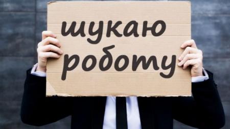 Протягом січня на Житомирщині зареєстрували майже 15 тисяч безробітних
