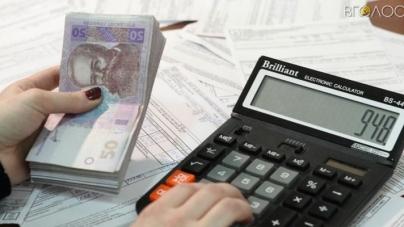 Житомирське підприємство, яке заборгувало працівникам 2 мільйони, заплатить штраф 11 тисяч