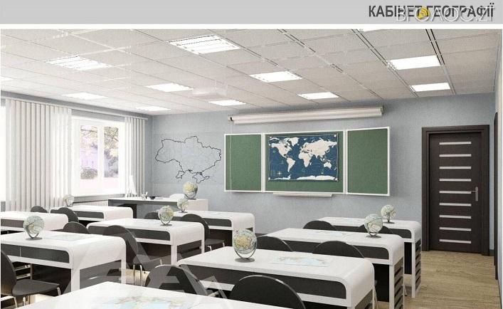 Стало відомо, як виглядатимуть сучасні класи в опорних школах області (ФОТО)