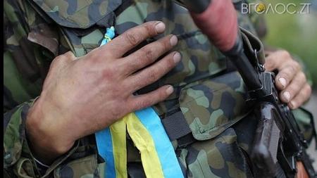 Житомиряни відзначатимуть День українського добровольця та добровольчих батальйонів
