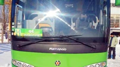 В ОДА показали автобус, який за понад 2 мільйона придбали для футбольної команди