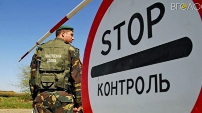 Прикордонники області просять не ходити біля кордону з 22-ї до 6-ї
