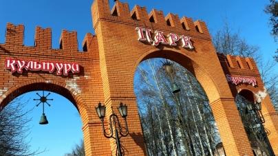 Новоград: у міськраді розповіли, скільки коштів йде на утримання парку культури та відпочинку