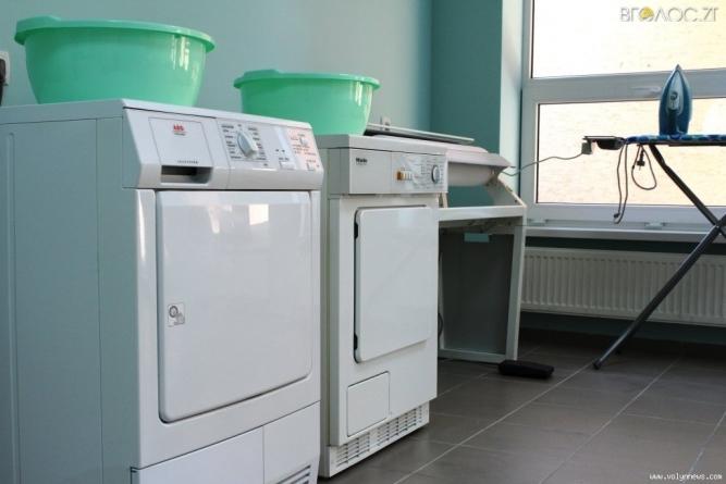 Велике прання: міськрада хоче створити разом із приватною фірмою громадську пральню