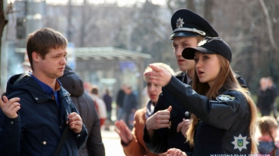 Понад тисячу поліцейських стежитимуть за безпекою області на Великдень