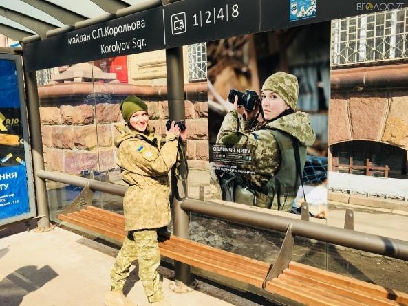 Фото з передової: на житомирських зупинках розмістили портрети бійців АТО